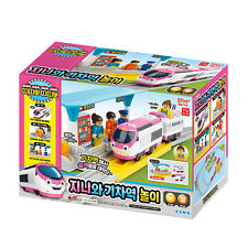 TiTiPo Train Friends Jini Train Station Play Set
