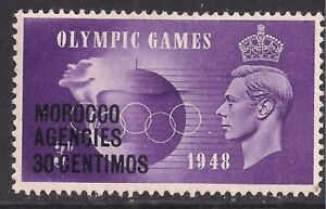 Morocco Agencies 1948 KGV1 30ct Olympic Games MM SG 179 ( A1095 )