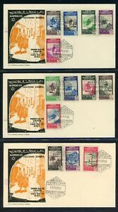 SPANISH MOROCCO UPU 75th Ann FDC Selections: Scott #280//E11 COMPLETE Set $$$
