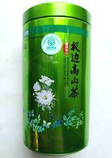 Yunnan Organic Oolong Green Tea Volcanic High Mountain 2200m 高山 乌龙茶 2020 150g
