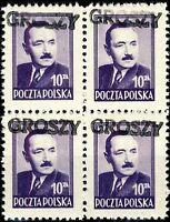 POLOGNE / POLAND 1950 GROSZY O/P T.4 (LUBLIN 1b) Michel 625 BLOCK OF 4 MOGNH **