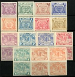 Paraguay Stamps # 467-73+C189-96 VF OG NH 1 Set NH 1 Set LH Imperf Pairs