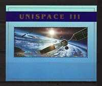 10118) UNITED NATIONS (Vienna) 1999 UNISPACE III S/S MNH**