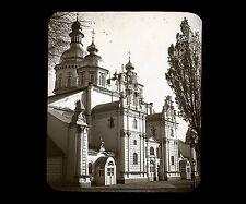 Caucase Ukraine c. 1900 - KIEV Couvent St Michel - Verre Positif - 114