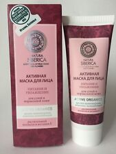 Natura Siberica Active Mask for face vegetable collagen and vitamin E 75 ml