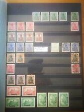Briefmarken nachlass, Danzig 1920,mehrfach,satz,