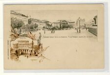 14517- Hungary, intero postale stationery, 1896, Budapest
