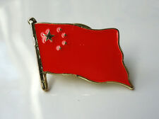 ZP167 National Country Flag Pin Badge People's Republic of China Chinese