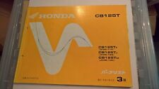 Used Genuine Honda Parts List catalogue CB125T JC06. Text in Japanese.