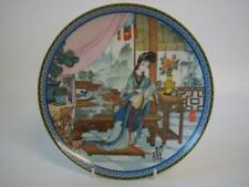 BRADEX JINGDEZHEN YING-CHUN BEAUTIES OF RED MANSION CHINESE PLATE