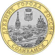 RUSIA RUSSIA 2011. 10 RUBLOS UNC SC. SOLIKAMSK - PERM