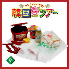 Rare! Re-ment Miniature Korean Groceries No.9 Hot Pepper Chilli Spicy Cup Noodle