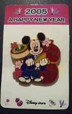 Disney Japan 2005 A Happy New Year Mickey JDS Pin