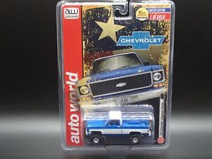 2021 AUTO WORLD 1973 CHEVROLET CHEYENNE PICKUP JCAR EXCLUSIVE LIMITED 1/2016