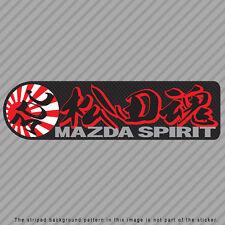 MAZDA Spirit Japanese Kanji Vinyl Decal Sticker JDM RX-7 FD3S FC3S  P026
