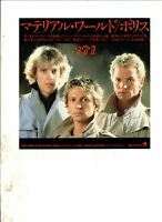 """THE POLICE Spirits in the Material World JAPAN 7"""" w/PS 80s NEW WAVE POP"""