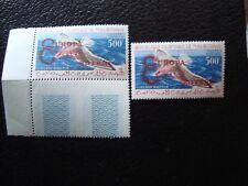MAURITANIE - timbre yvert et tellier aerien n° 20E 20F n** (col1)