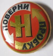 Russian cerveza cap tapita: nevskoe klassicheskoe (Carlsberg)