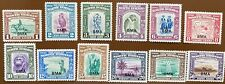 North Borneo 1945 BMA Overprint complete to 50c UM