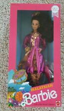 1990 BARBIE DOLLS OF THE WORLD MALAYSIAN   MALESIA