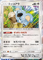 Pokemon Card Japanese Komala 043/SM-P PROMO HOLO