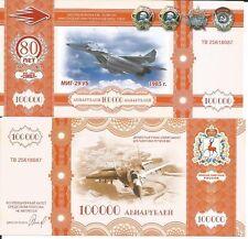 RUSIA BILLETE 100000 RUBLOS CONMEMORACION DE LA 80º VICTORIA 2012