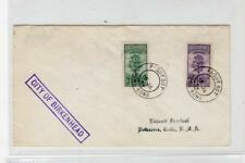 PHILIPPINES: 1954 cover with PAQUEBOT HONG KONG postmark (C40032)
