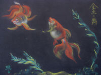 1960s lg JAPANESE GOLD FISH PASTEL Black Velour Painting signed VTG MID-CENTURY