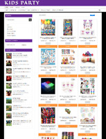 KIDS PARTY SUPPLIES UK WEBSITE - FULLY STOCKED - 1 YEARS HOSTING + NEW DOMAIN