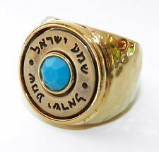 24K Gold Plated Kabbalah Ring Hebrew Jewish Carved Shema Israel Turquoise Sz 6.5