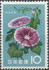 Timbre Flore Japon 671 ** lot 20267