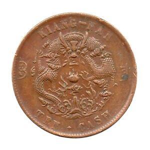 Y# 138 - 10 Cash - Guangxu - Kiang Nan - China 1905 (Fair)
