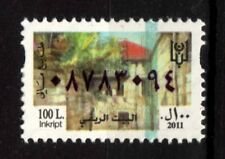 Fiscal Stamp 100 Livres 2011 The Farmhouse MNH Lebanon