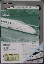 New Kato 10-491 Jr Kyushu Shinkansen Bullet Train Series 800 Tsubame 6-Car F/S
