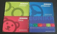 GREECE complete set of 4 cards, National Insurances, tirage 35000, 02/01, used !
