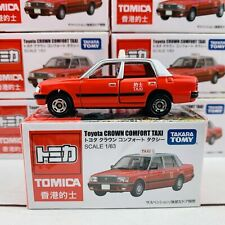 Tomica Toyota Crown Comfort Taxi RED (City) 香港的士