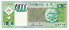 Angola 2000 Kwanza 2003 SPECIMEN P# 151s XF+ (e273)