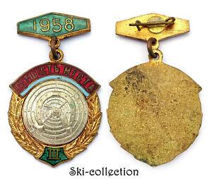 Insigne 3°Prix de Tir. Concours de Ville. UKRAINE.URSS/ CCCP. 1958. Bronze,émail