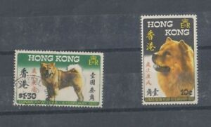 "HONG KONG, 1970, ""YEAR OF DOG"" STAMP SET FINE USED. 10 CENTS MINT NH. FRESH"
