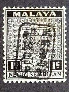 Malaya 1942 Negri Sembilan Overprint Japanese Occupation Black Ink 1c -1v MNH #1