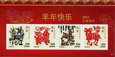 Guyana 2015 MNH Year of Goat 4v M/S Chinese New Year Lunar Zodiac