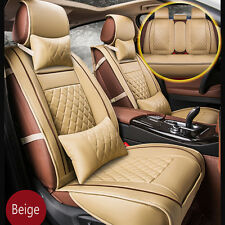 New Luxury PU Leather Car Seat Cover 3D Surround 5-Seat Protector Cushions Beige