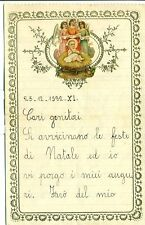 LETTERINA DI NATALE 1932 Bordo in rilevo con decorazione applicata