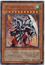 Yu-Gi-Oh Armed Dragon LV10 DP2-JP013 Ultra Rare Japanese