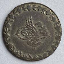 More details for ottoman empire - yirmilik - abdülmecid i - 1258-1842 (km#653)