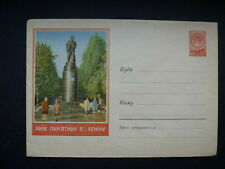 RUSSIA/USSR 1958 Cover Kiev, Monument to Lenin