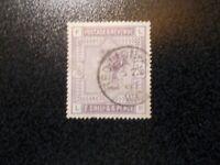 GB~1883~ QV~2/6d ~Lilac Used, cat £160~SG178~minor fault~uk seller
