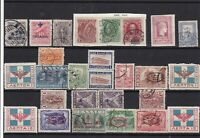 Greece Stamps Ref 14454