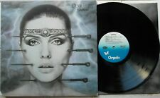 KooKoo by Debbie Harry [Blondie] (Vinyl LP 1981 Chrysalis) Chic VG+/VG+ w/ Inner
