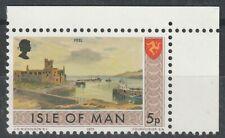 ISLE OF MAN 1973 ISLAND VIEWS 5p COMMEMORATIVE STAMP VARIETY MATT GUM MNH